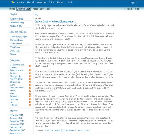 My blog circa 2006