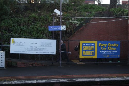 Frankston line advertising signage at Camberwell station